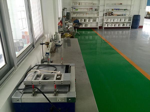 兴民实验室