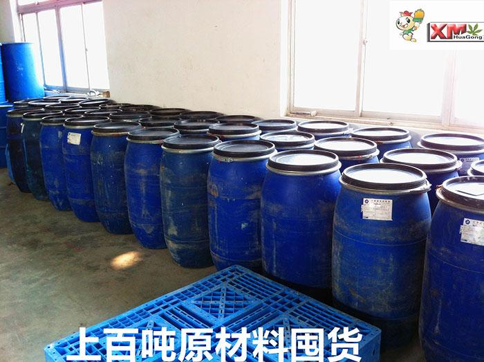 兴民涂料储备上百吨乳液